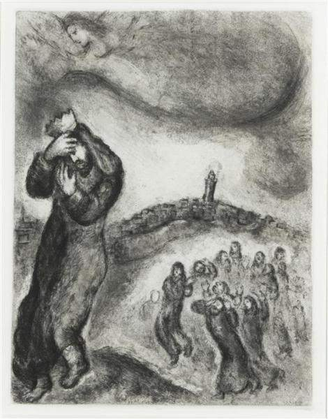 Marc Chagall - David, climbing Mount of Olives