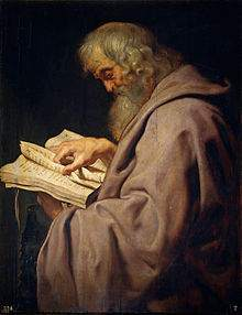 St. Simon the Zealot, by Rubens