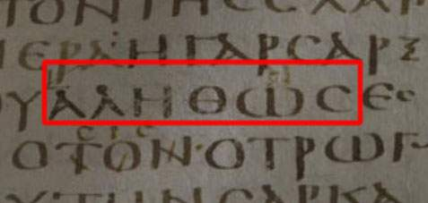 """aletho"" in Codex Sinaiticus"