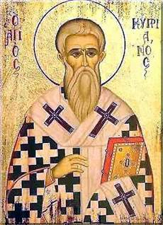 St. Cyprian of Carthage