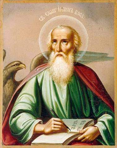 The Apostle John is traditionally held to have been really old when he died, around the turn of the second century.