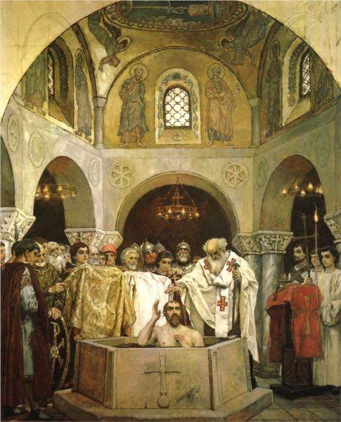 The Baptism of Prince Vladimir (1890), by Viktor Vasnetsov