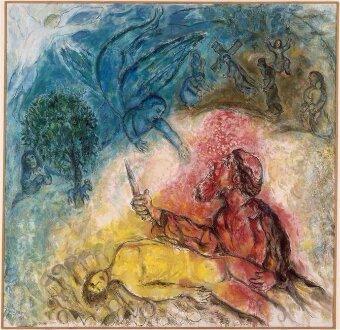Marc Chagall. The Sacrifice of Isaac. 1966.