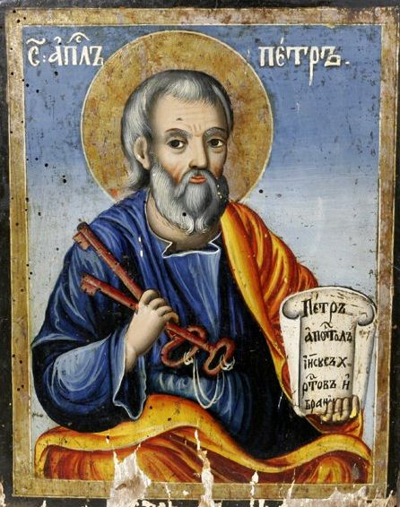 Icon of Peter with the keys