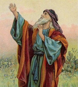 Prophet Isaiah (Bible card)